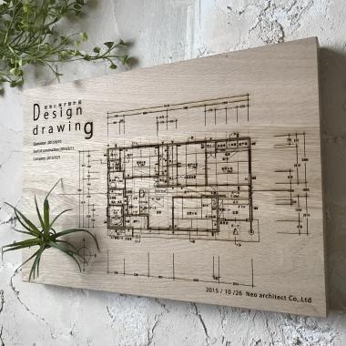 木に残す設計図