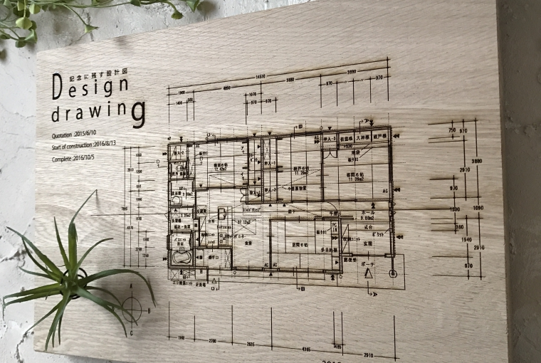 Design drawing on board