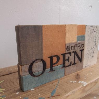 オープン看板 レストラン