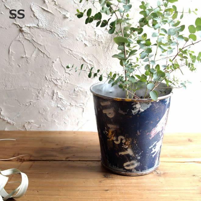 ドラム缶プランターSS 6号鉢タイプ 口径18cm
